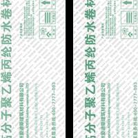爱迪斯HC-305高分子聚乙烯丙纶复合防水卷材厂家