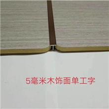 竹纤维快装板 自然环保木饰面板 木饰面装饰面板