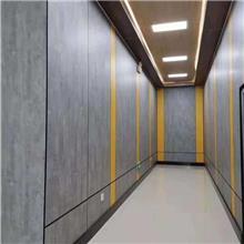 木塑墙板厂家带你了解集成墙板有何应用的特点