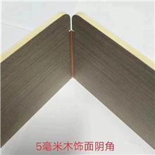临沂木饰面装饰墙板 集成墙板自有工厂自产自销