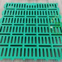 塑料羊地板  羊床塑料漏粪板  羊棚地板
