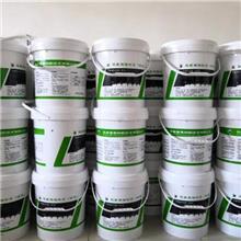 水性环氧树脂砂浆防腐防水黏性低修补混凝土破损缺陷
