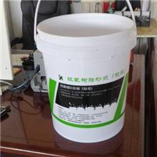 ECM环氧胶泥耐酸碱防腐防水抗渗粘合防腐砖