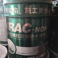 厂家***巨鳌非固化橡胶沥青防水涂料