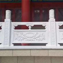 石栏杆雕刻加工厂-专业石材栏杆定做安装厂家