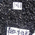 鹰潭活性炭_污水处理活性炭-生产销售