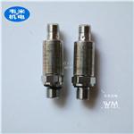 压力传感器HM20-20/315-H-K35