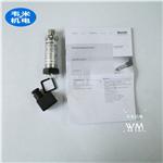 Rexroth压力传感器HM13-10/315