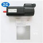 伺服电机R911308217 MHD093C-058-PP0-RA