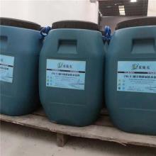 供應pb2聚合物改性瀝青防水涂料廠家報價