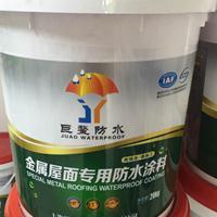 巨鳌厂家***金属屋面专项使用防水涂料
