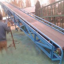 移动式爬坡输送机 多用途输送机厂家Ljy8