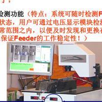 西门子飞达校正仪FCS-3000 (全自动FEEDER检测/校准/管理系统)