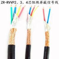 PTYL22-44?1.0�L22型铠装铁 路信号电缆