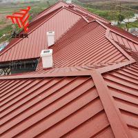 民宿25-430立边咬合金属屋面板  材料漆铝镁锰屋面板