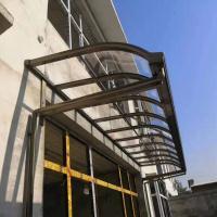 阳台遮阳棚定做别墅露台遮阳雨棚定制窗棚生产厂家
