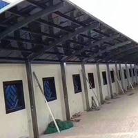 别墅院内汽车蓬 遮阳棚铝合金汽车棚单位车棚自行车棚