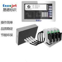 N95无纺布隔音棉喷码机在线移动均可打印现货供应上门服务