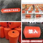 广州市人和镇河道拦污