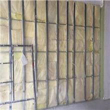 室内吸声玻璃棉板50厚包黑色玻璃丝布