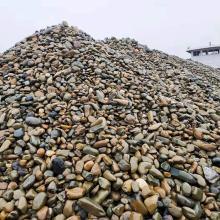 天然鹅卵石1-3-5-8-10cm景观铺路水质净化滤水鹅卵石砾石