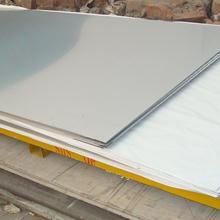 供应2507耐腐蚀奥氏体不锈钢 铬钼合金板带 棒材 管材