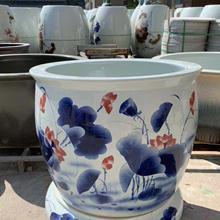 景德镇陶瓷大缸鱼缸睡莲缸碗莲生态缸荷花缸瓷器超大缸