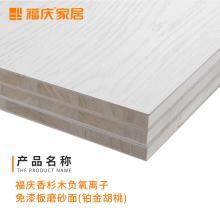 板材標桿品牌福慶板材 E0級杉木自然板