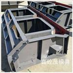 阶梯式护坡模具(鑫砼茂品)品牌生态阶梯护坡模具生产厂家