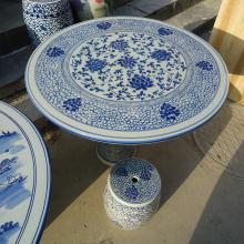 景德镇陶瓷桌凳院子客厅公园庭院户外桌椅套件瓷器牡丹花开富贵