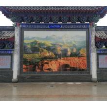定做陶瓷壁画 瓷砖壁画 户外大型壁画陶瓷 景德镇陶瓷壁画厂家