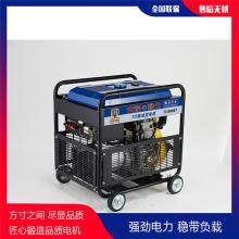 300A柴油发电电焊机\品牌发电焊机