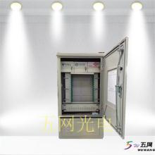 光缆交接箱产品介绍 光缆交接箱产品尺寸规格