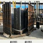 供应水泥检查井模具,装配式检查井模具
