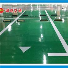 广州环氧地坪漆的施工公司哪个好