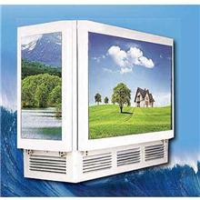 国家电网合作单位生产的景观地埋式箱变LXYBD-12
