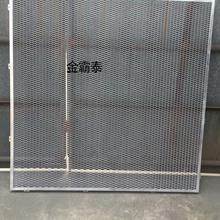 2mm氟碳烤漆铝拉伸网天花