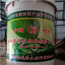 室內膨脹型鋼結構防火涂料生產廠家