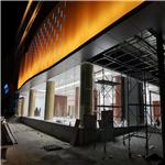 山东红旗4S店装饰铝蜂窝板-20mm门头招牌铝单板定制
