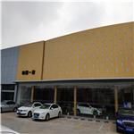 四川红旗4S店装饰外墙铝单板-室外铝蜂窝板供应