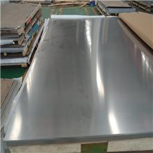 供应1J79镍基合金 软磁合金 合金棒 卷材 带材 板材
