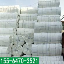 绿化无纺布条供货厂家