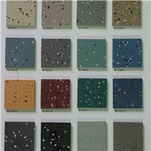 惠州新建诚成供应医院口罩厂橡胶地板PVC胶地板