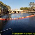 舟山临城工业园河道漂浮物拦截