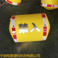 长江南京以下12.5米深水航道建筑物整治警示浮筒