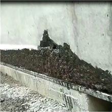 混凝土预制构件磕碰掉块修补