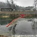 邵阳县下花桥镇内河水面拦污项目