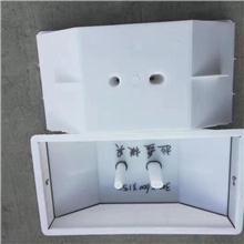 电杆拉线盘模具 新设计更稳定 保定大进模具加工厂
