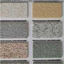 氟碳铝单板真石漆铝单板