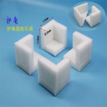 贵州EPE珍珠棉卷材板材型材诚辉包装***